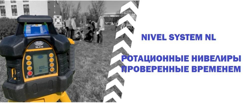 Nivel System NL