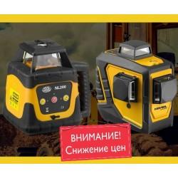 АКЦИЯ - снижение цен на лазерные нивелиры Nivel System