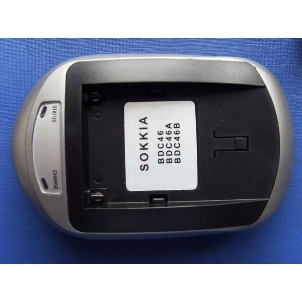 Зарядное устройство EZ-07 для аккумулятора SOKKIA BDC